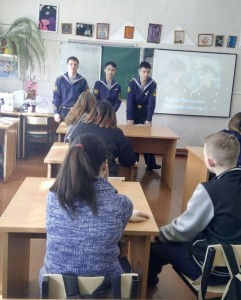 Курсанты представляют школьникам свое учебное заведение