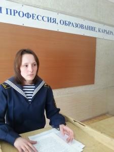 Выступление Юлии Толстых