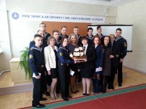 Участники VIII НПК учащихся « Морская профессия, образование, карьера»