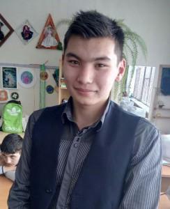 Ученик 9 класса школы с. Костромское Максим Ким
