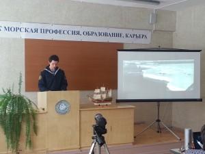 Презентация научно-практических работ
