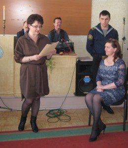 Директор Сахалинского высшего морского училища Л.В. Захарина