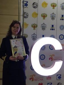 Руководитель делегации, заместитель директора Сахалинского высшего морского училища по воспитательной работе Елена Вакуленко