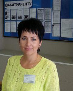 Секретарь приемной комиссии Татьяна Артюшенко